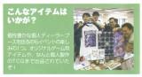 TCG2007_GameJapan2